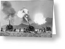 Korean War, 1951 Greeting Card