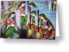 Krishna Prayer  Greeting Card