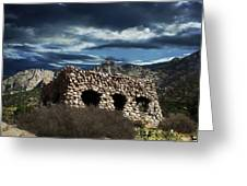 La Luz Rock House Greeting Card