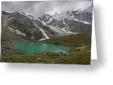 Lake Locce And Monte Rosa - Piedmont / Italy Greeting Card