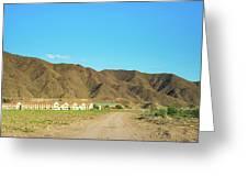 Landscape Desert In Almeria, Andalusia, Spain Greeting Card
