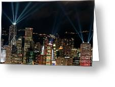 Laser Show Over City At Night Greeting Card by Sami Sarkis