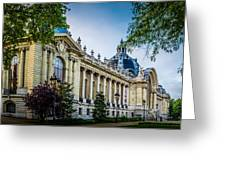 Le Petit Palais Greeting Card