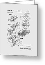 Lego Toy Building Brick Patent  Greeting Card
