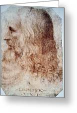 Leonardo Da Vinci Greeting Card