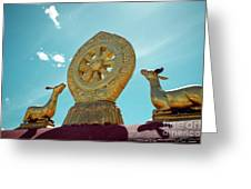 Lhasa Jokhang Temple Fragment Tibet Greeting Card