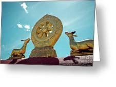 Lhasa Jokhang Temple Fragment Tibet Greeting Card