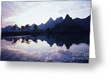 Li River Greeting Card