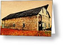 Lime Stone Barn Greeting Card by Julie Hamilton