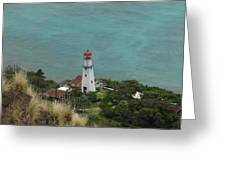 Looking Down At The Lighthouse Greeting Card