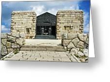 Lovcen National Park Montenegro. Greeting Card