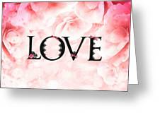 Love Heart Nd12 Greeting Card