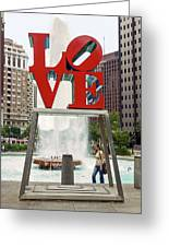 Love Sculpture Greeting Card