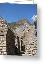 Macchu Picchu 9 Greeting Card