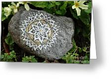 Mandala Stone  Greeting Card
