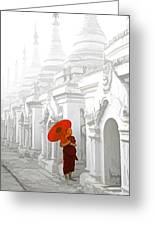Mandalay Monk Greeting Card