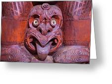 Maori Carving New Zealand Greeting Card