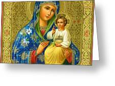 Mary Saint Religious Art Greeting Card