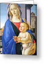 Mary With Baby Jesus Greeting Card