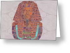 Mask Of Tutankhamun, Pop Art By Mb Greeting Card