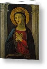 Mater Dolorosa Greeting Card