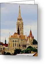 Matthias Church - Budapest Greeting Card