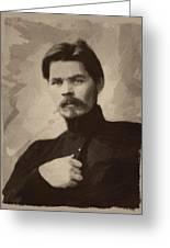 Maxim Gorky Greeting Card