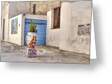 Mazara Del Vallo - Sicily Greeting Card