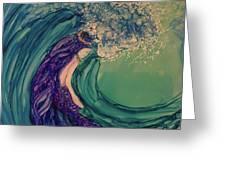 Mermaid Wave Greeting Card