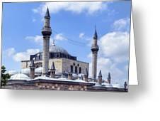 Mevlana Museum Konya - Turkey Greeting Card