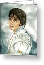 Michael Jackson - Captain Eo Greeting Card