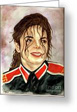 Michael Jackson - You Are My Life Greeting Card