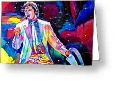Michael Jackson Smooth Criminal Greeting Card by David Lloyd Glover