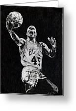Michael Jordan Greeting Card by Hari Mohan