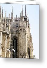 Milan Cathedra, Domm De Milan Is The Cathedral Church, Italy Greeting Card