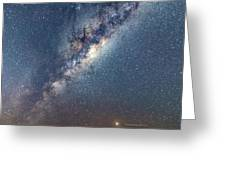 Milky Way And Mars Greeting Card