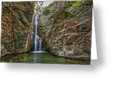 Millomeris Waterfall - Cyprus Greeting Card