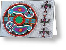 Mimbres Inspired #1a Greeting Card