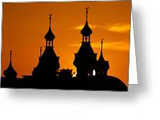 Minarets Over Tampa Greeting Card