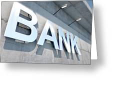 Modern Bank Building Signage Greeting Card