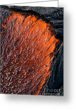 Molten Pahoehoe Lava Greeting Card