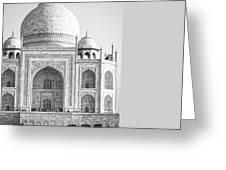 Monochrome Taj Mahal - Square Greeting Card