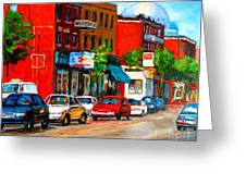 Montreal Paintings Greeting Card