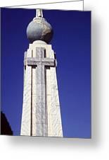 Monumento Al Divino Salvador Del Mundo Greeting Card
