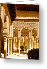 Moorish Architecture In The Nasrid Palaces At The Alhambra Granada Greeting Card