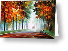 Morning Fog - Palette Knife Oil Painting On Canvas By Leonid Afremov Greeting Card