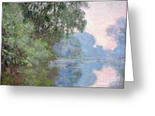 Morning On The Seine Near Giverny 1897 Greeting Card