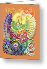 Morning Sunny Wave Greeting Card