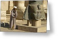 Mortuary Temple Of Rameses II Greeting Card
