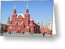 Moscow's State Historical Museum  Greeting Card